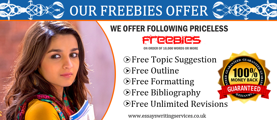 Essay Writing Service - Freebies